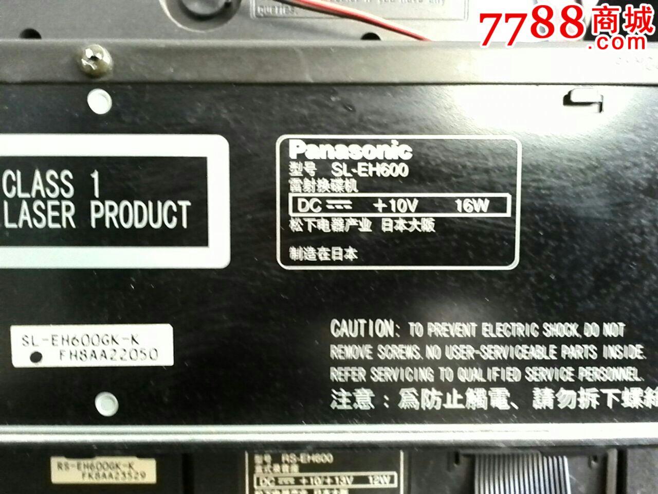 松下sc-vc968高端激光视盘组合音响_价格780元_第7张_7788收藏__中国