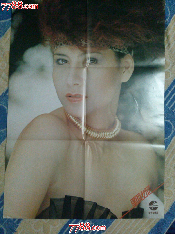 甄妮【东方之珠/命运/心声】**版首版黑胶唱片lp