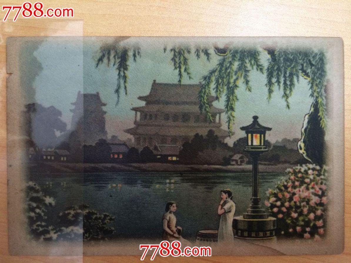 民国时期手绘彩色老明信片风景