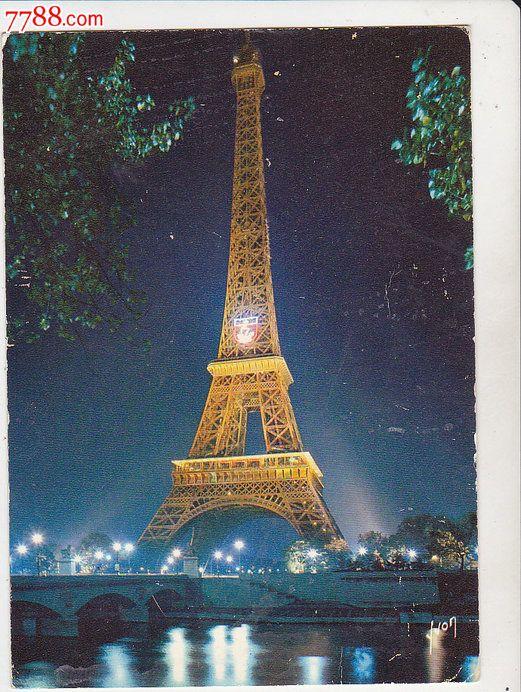 外国原版明信片世界遗产法国埃菲尔铁塔夜景