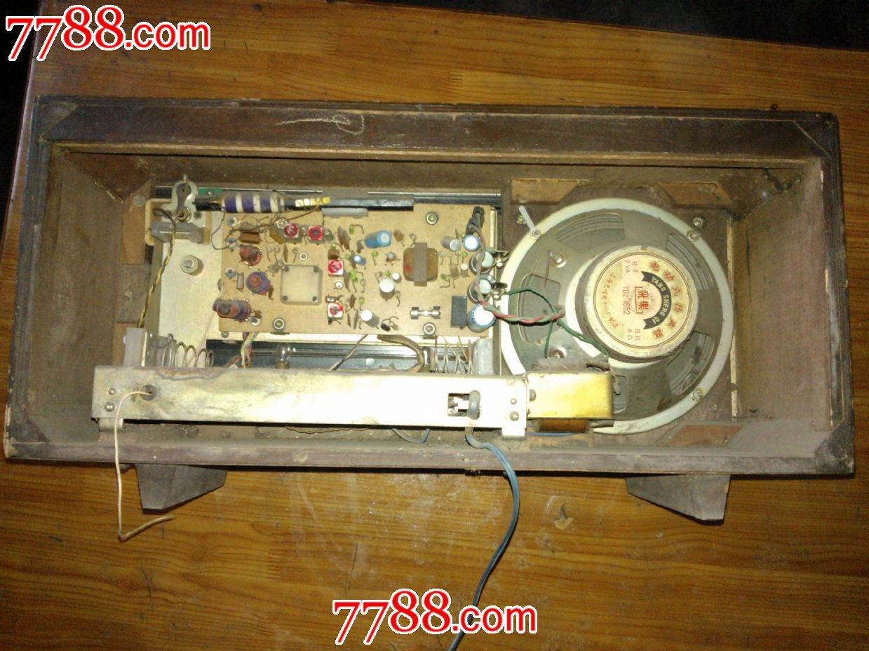 海燕t322型收音机_价格100元