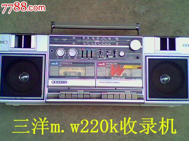 老三洋双卡录音机