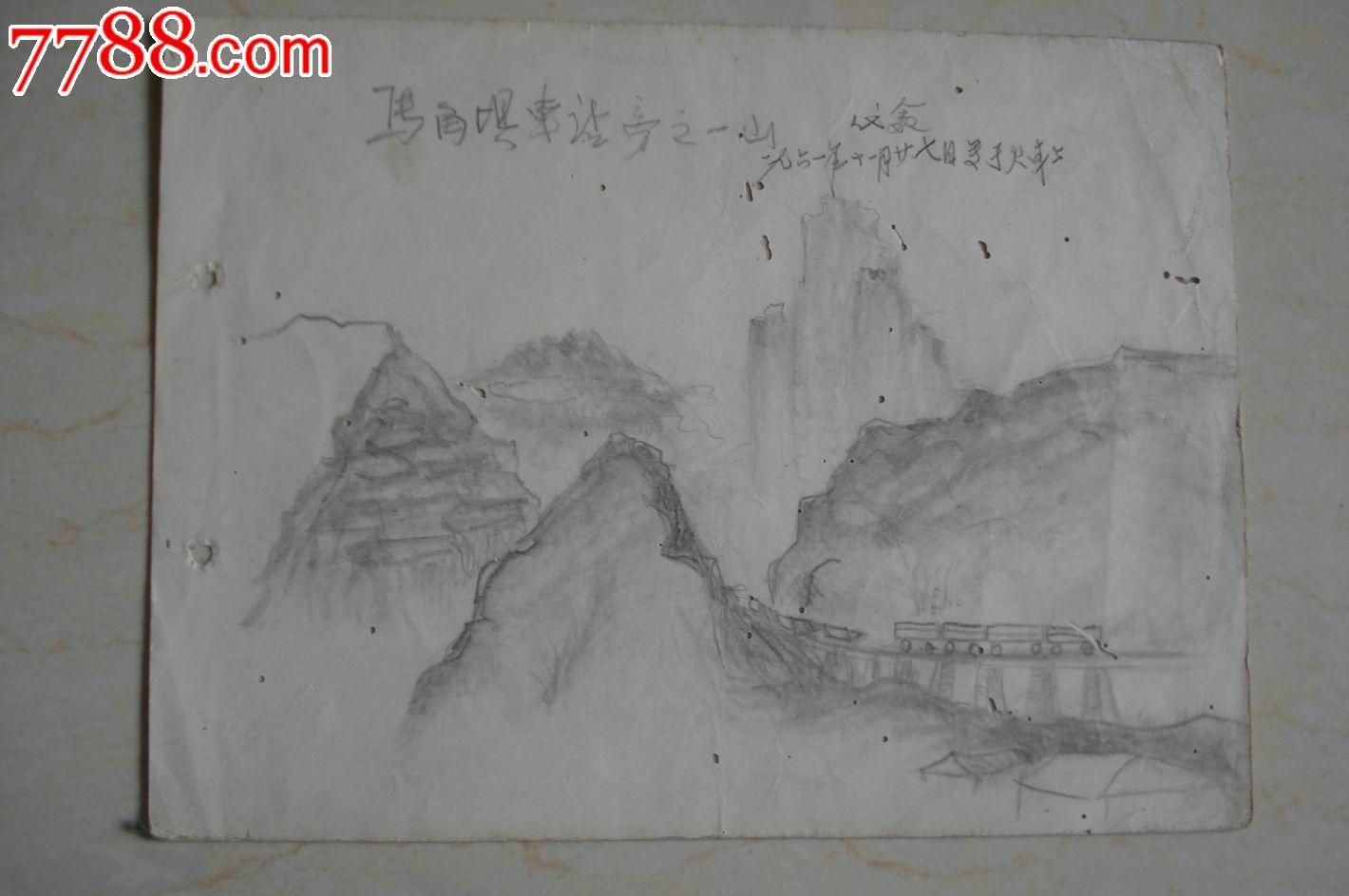 简单山水铅笔画素描图片