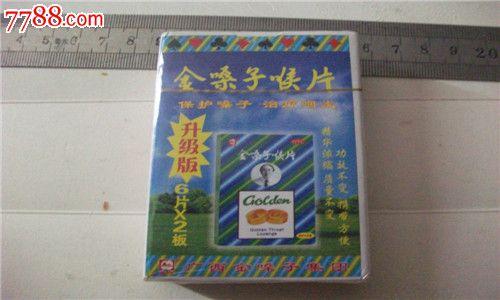 扑克-金嗓子喉片-价格:25元-se22759355-扑克