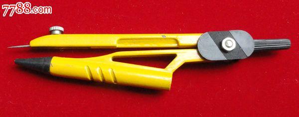 辅助工具尺圆规