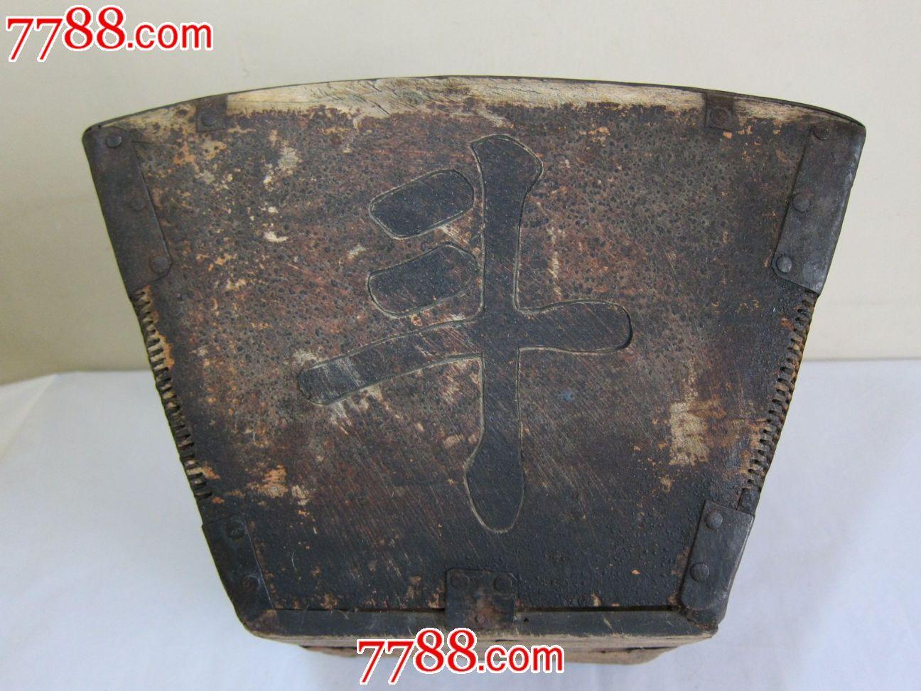 民国老木斗·纯手工雕刻字·明善堂记永和年置凖斗