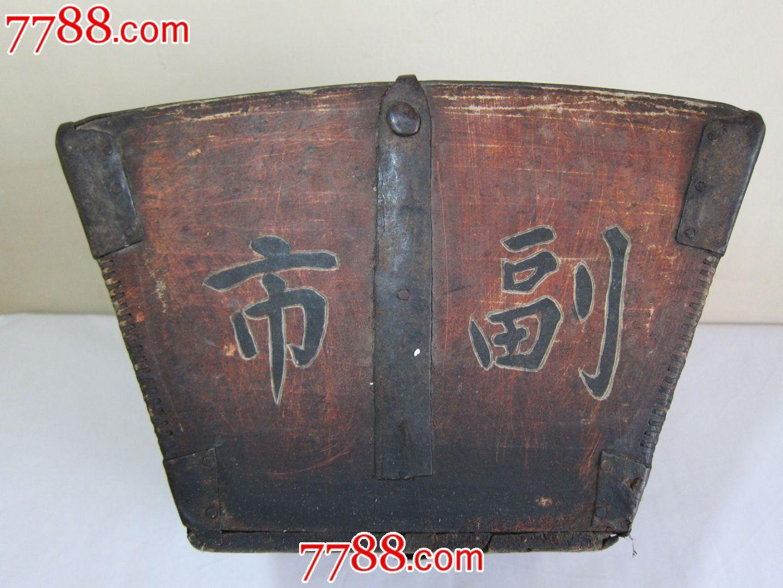 民国老木斗·纯手工雕刻字·三胜铺记已卯年置副市凖斗
