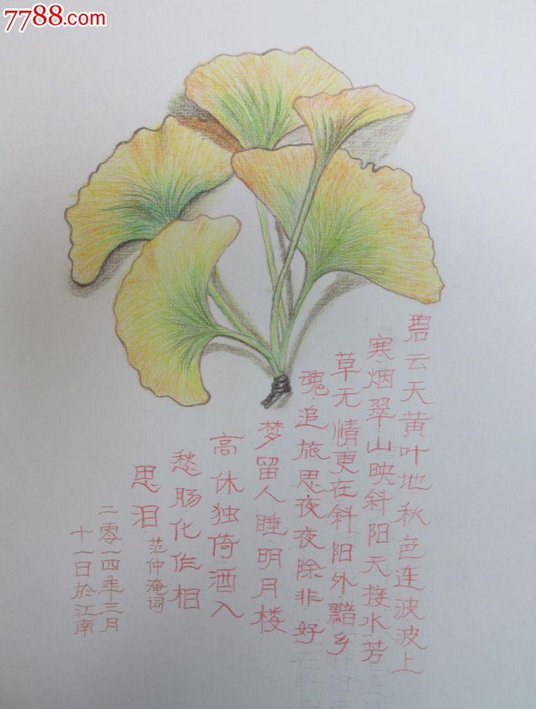 素描彩色铅笔画原作8k