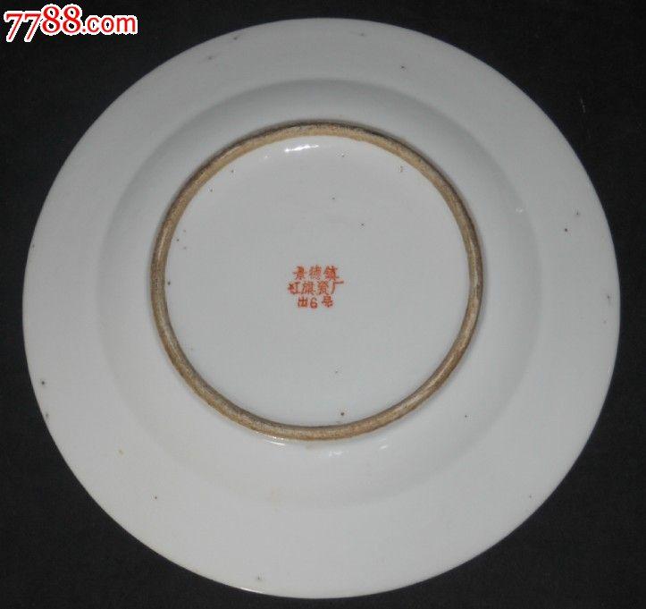 五十年代粉彩花纹特大盘(景德镇红旗瓷厂)