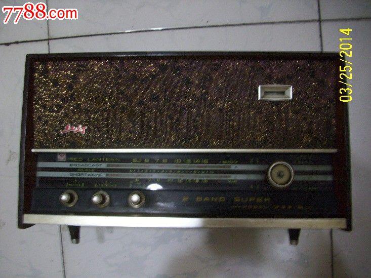 711红灯牌收音机_价格元_第1张_中国收藏热线