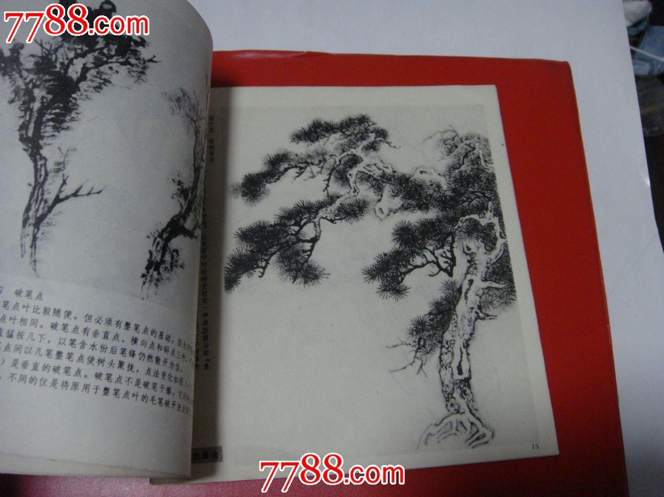 在中国画里面,应该如何画树?(图3)  在中国画里面,应该如何画树?(图7)  在中国画里面,应该如何画树?(图11)  在中国画里面,应该如何画树?(图30)  在中国画里面,应该如何画树?(图33) 山水画的树大都取材于乔木、灌木和藤蔓植物, 尤以乔木为多。 林木是山川的衣装,它覆盖着山峦, 给大自然予生机,众山交会,点丛树以为深。 细路斜穿,缀荒林而自远。  山水以树始,画树以树干为先。 树木的造型,无外是树干的高低、出入、曲址、倚扶之状。 画树木,要有攒攒聚疏散,以浓阴深浅分其远近,大处着眼,小