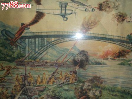 安澜款手绘战争场面画