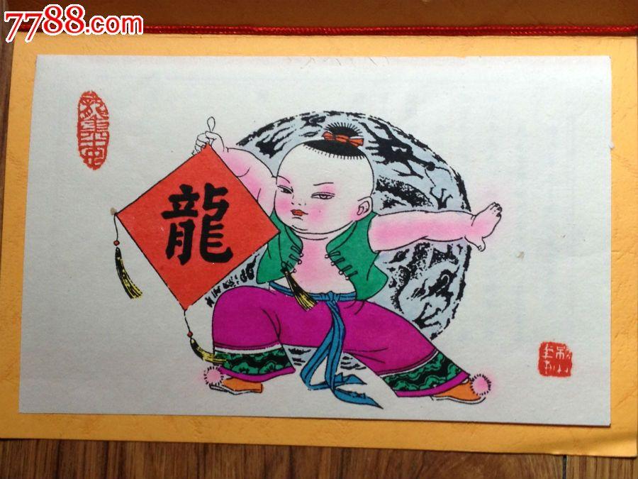 中国四大年画之一镂空福字封面【绵竹年画手绘收藏贺卡】之二/两张