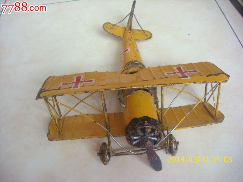 铁皮飞机--手工铁皮制品.双翼战斗机