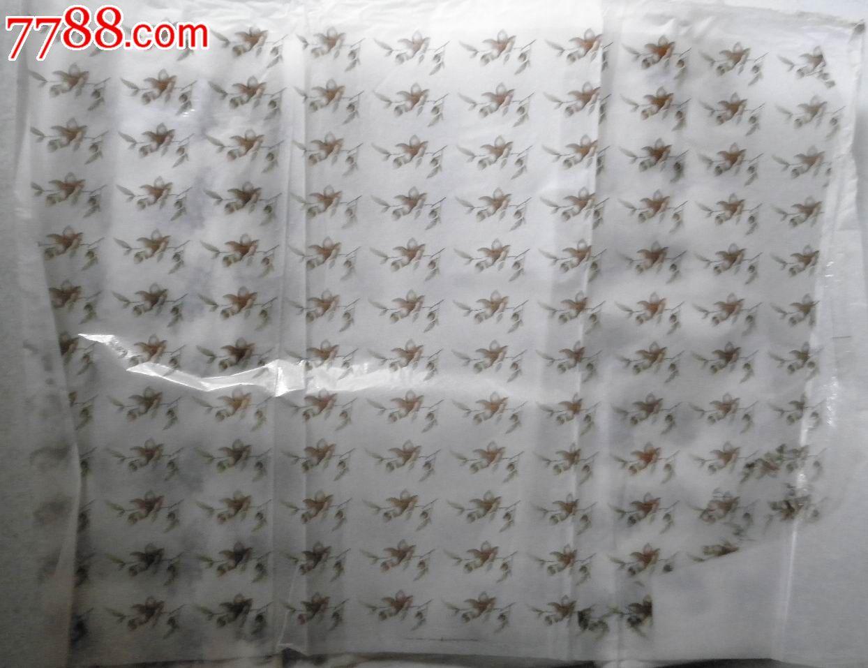 陶瓷贴花纸--花朵_价格1元_第1张_中国收藏热线