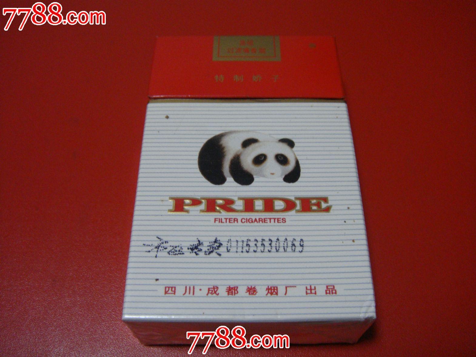 早期版,警句在侧边,四川·成都卷烟厂【特制娇子】_价格3元_第1张