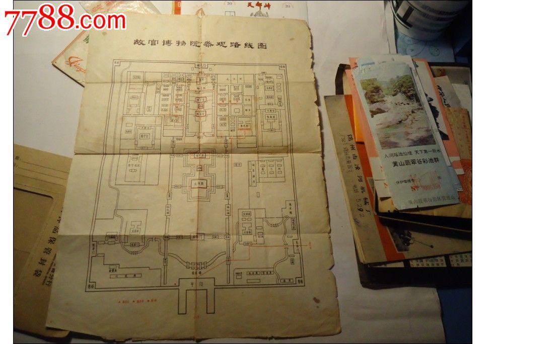 故宫博物院参观路线图-价格:5元-se23070061-