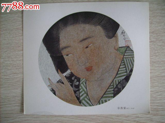 胖仕女【看头饰,服饰是唐朝仕女呢?还是古代日本娘们儿?】图片