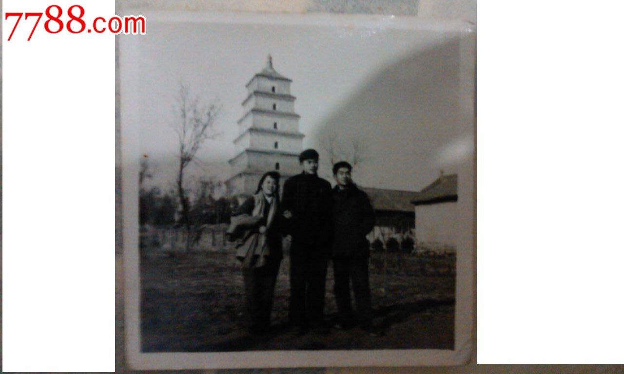 文革时期西安大雁塔背景照