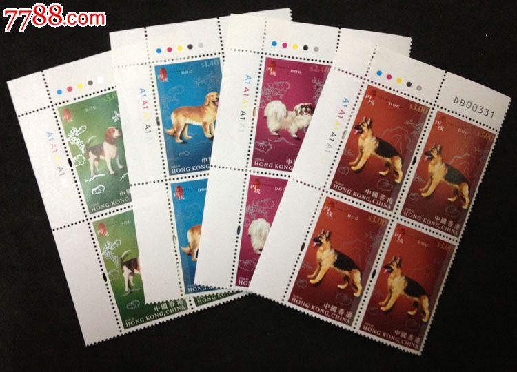 香港邮票2006年岁次丙戌生肖狗年邮票四方连