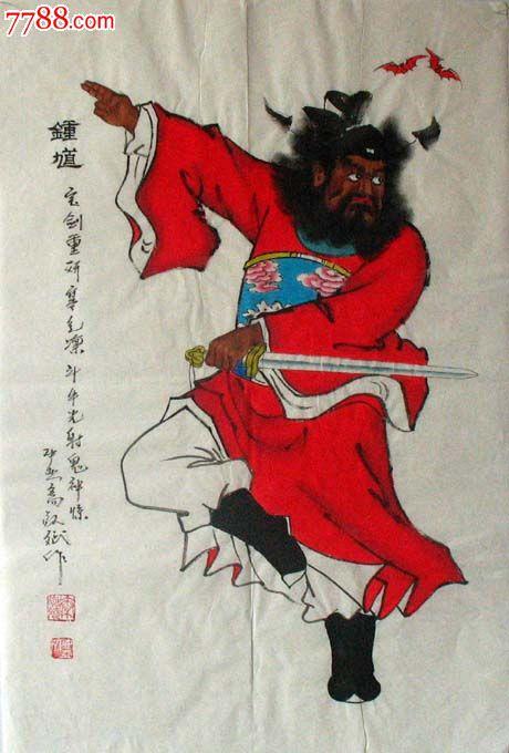 驱邪镇宅国画纯手绘秦敬斌开人物真迹作品钟馗1538