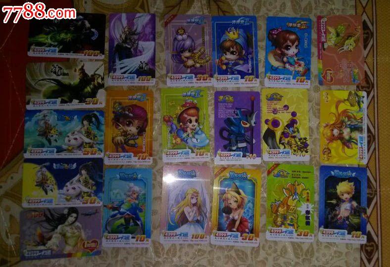 游戏卡4399一卡通101种不同_游戏卡/点卡_游图片