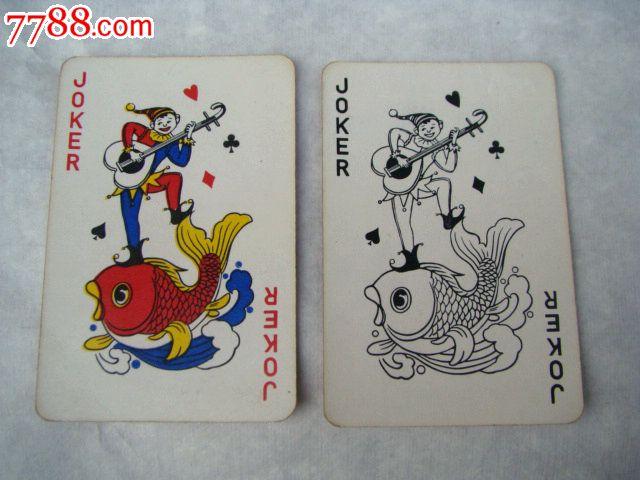 扑克牌大小王_敦煌扑克大小王是飞天图价格220元au617