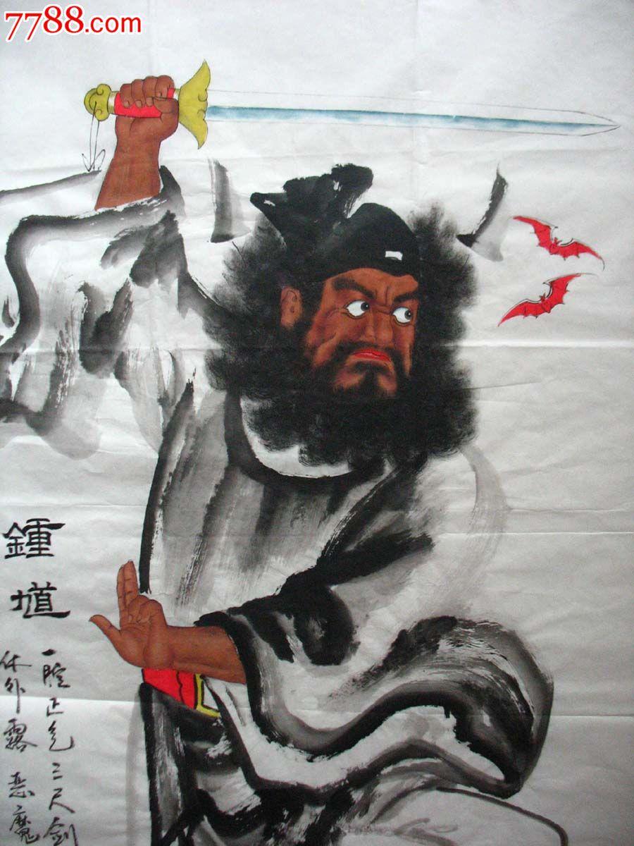 驱邪镇宅国画纯手绘秦敬斌开人物真迹作品钟馗1545