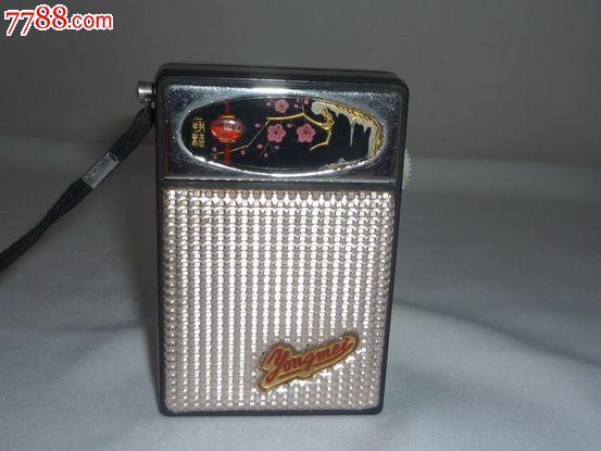 咏梅牌收音机