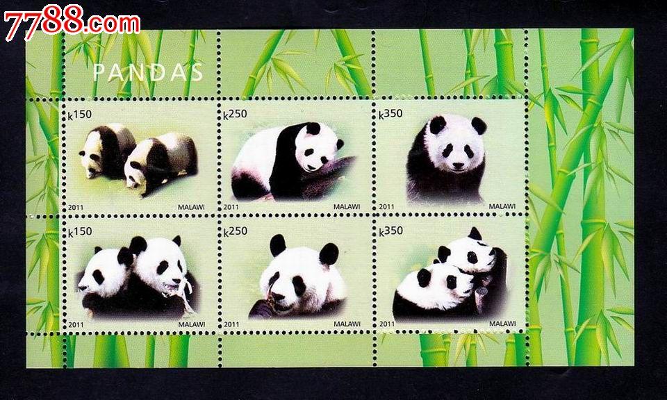 """1.扫描仪扫描出的图片可能效果不太好,但我可以保证每套邮票都是:全新,原胶,上品!马拉维2011年""""中国国宝--大熊猫""""小全张C全新动物专题马拉维2011年8月14日发行,小全张全新,内含全套六枚邮票.邮票图案:中国国宝--大熊猫.精美绝伦,令人爱不释手!2.本店主是淘宝网四钻石级卖家,好评率100%,信誉卓著,请放心购买!有问题的朋友请留言,我会第一时间回复的。欢迎点击我的店铺名""""平价外邮超市""""光临我的店铺:中国收藏热线--平价外邮超市(,://,"""
