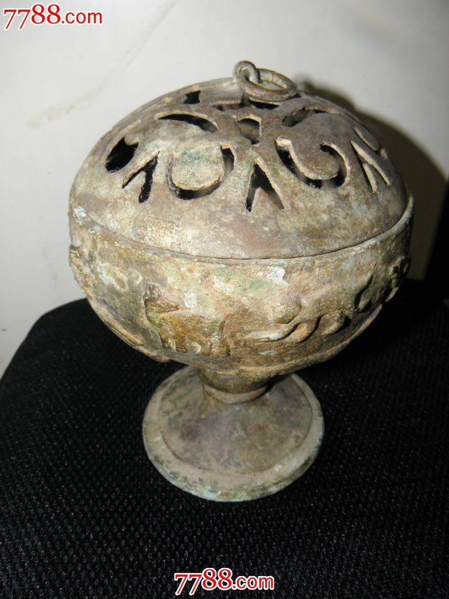汉代人物鸟兽变型花纹青铜熏炉