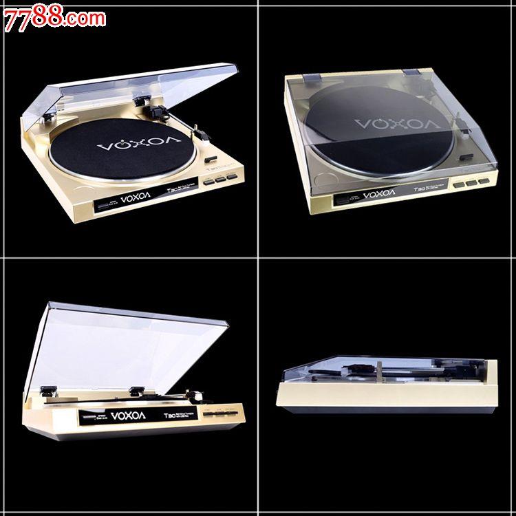 锋梭voxoat30全自动黑胶唱机电唱机留声机内置唱放动磁唱头usb