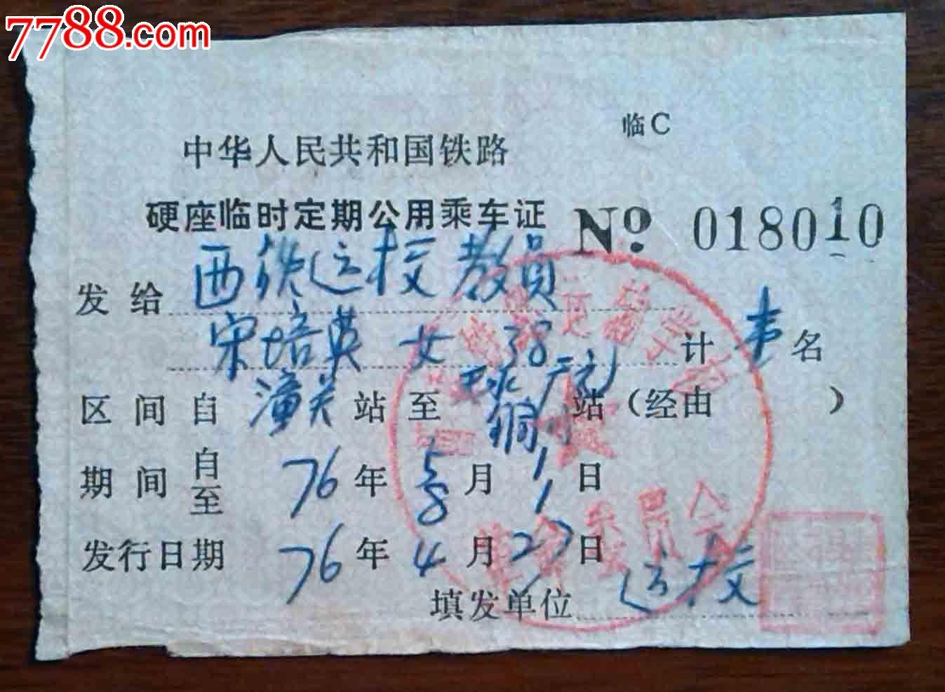 【免票免票】10月30-11月1日(周一-三):万仙山+郭亮+八里沟免票三日游