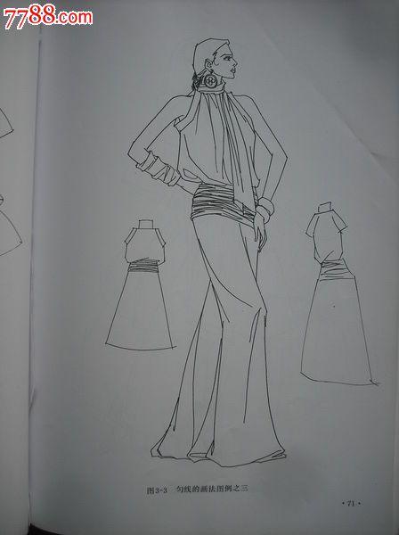 服装人体与时装画_装饰/设计图册_乡村发现【中国收藏
