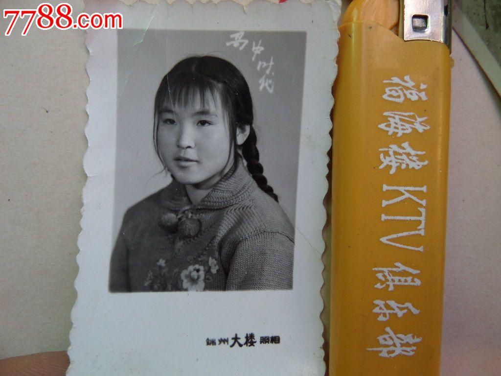 时代价格大美女老照片-高中:15元-se23383933机车美女术图片