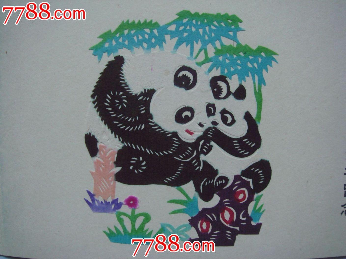 山东,,动物,,单件,,,,, 简介: 92年中国友好观光年中国剪纸彩绘画