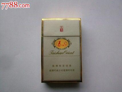 泰山_价格3元【烟山收藏】_第1张_中国收藏热线