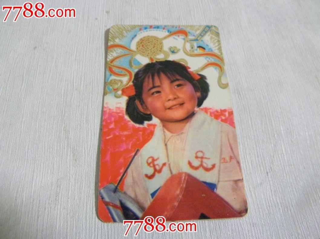 小孩子图片可爱中国宝宝