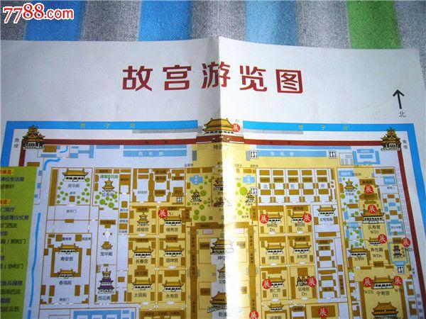 北京故宫游览图_旅游景点攻略_门票斋北海道v攻略杂品图片