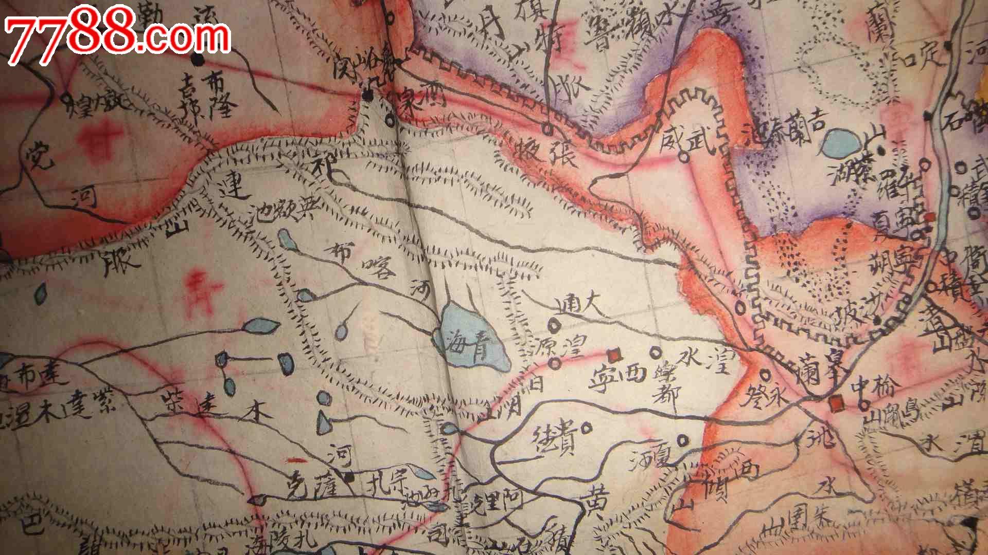 民国彩色手绘地图-陕西-安徽-甘青宁3张.大16开