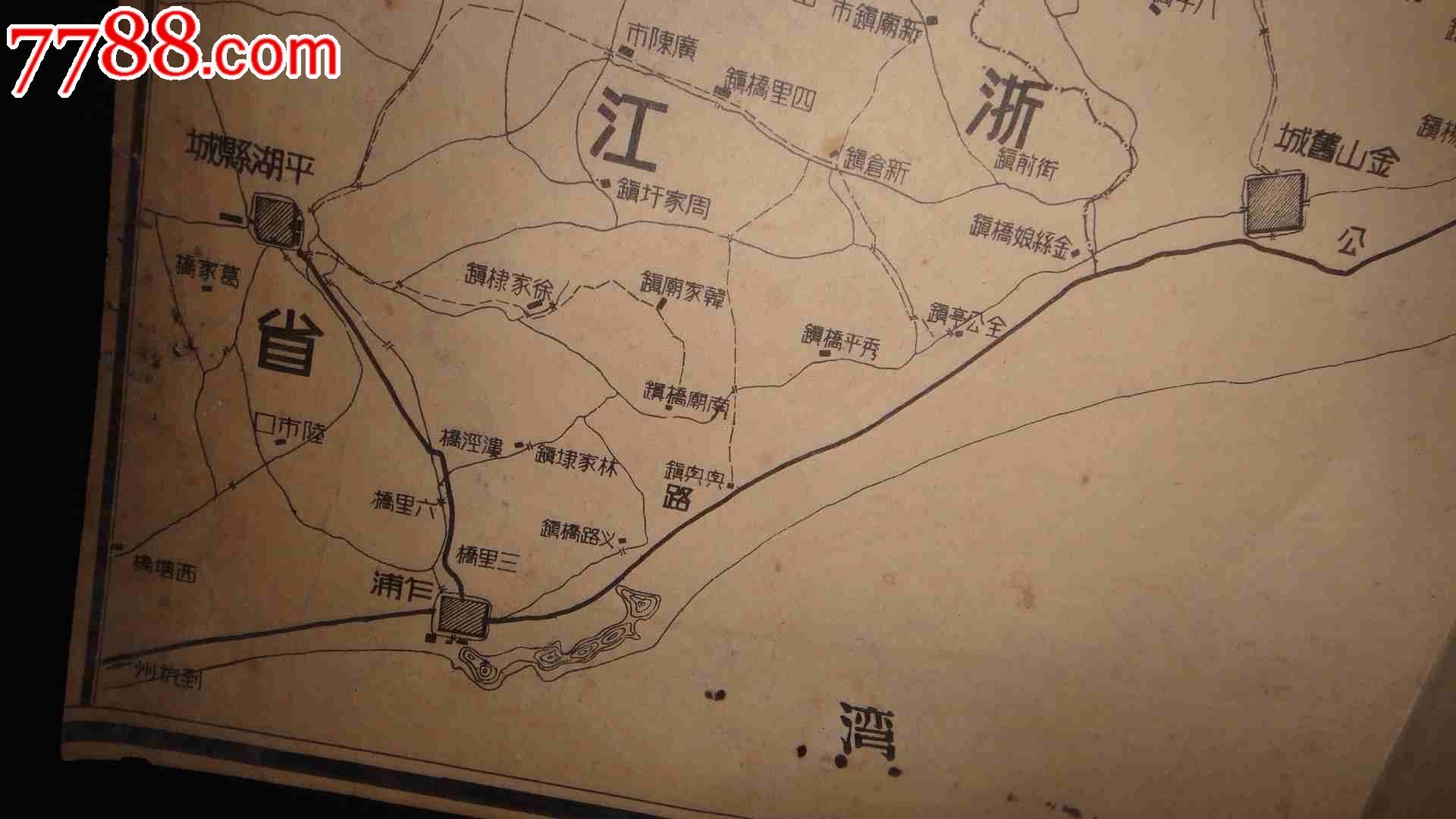 清代地图.上海市附近交通图.36-49厘米