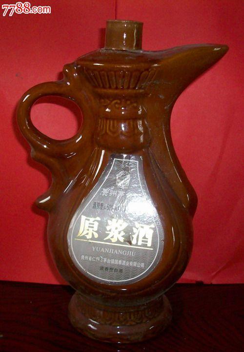 艺术酒瓶收藏-精美陶瓷茅台镇原浆酒-价格:10元