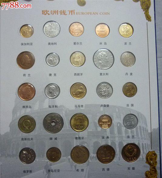 硬币收藏价格表2013_外国硬币_价格130元_第5张_7788收藏__中国收藏热线