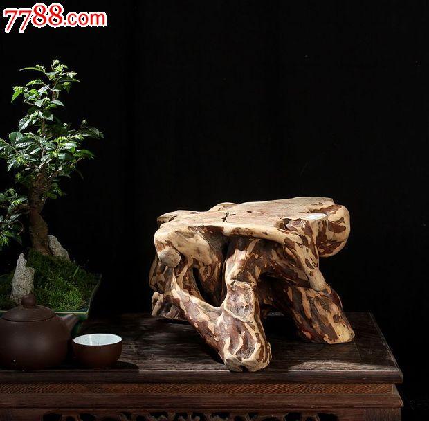 宜居品阁天然根雕/木雕杜鹃根根艺摆件案台用底座台架