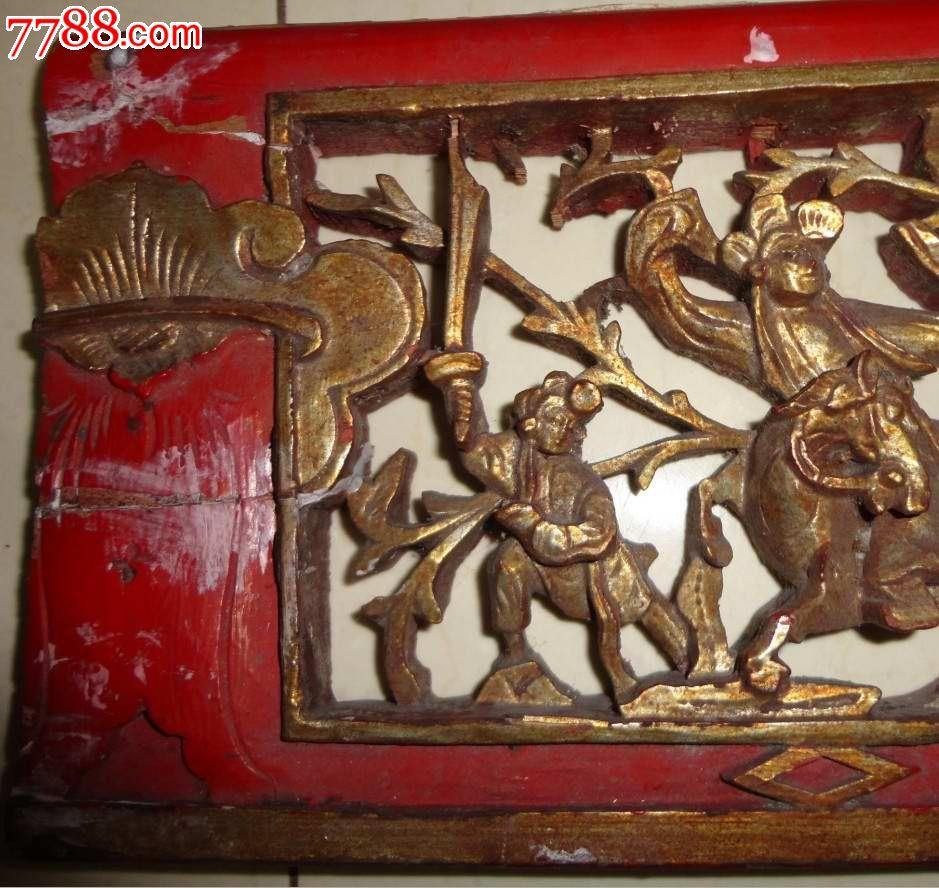 古代木雕人物花板