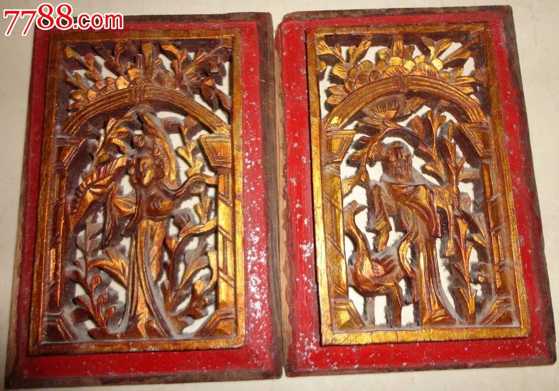 古代木雕人物花板一对