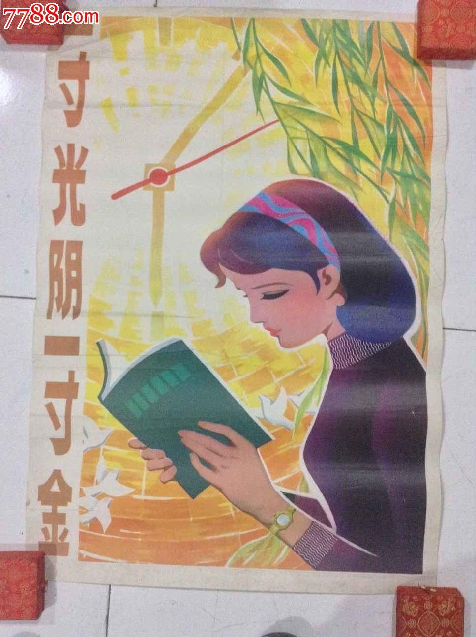 语文语文教学教学-图片:20元-se23547235-年级小学小学毕业价格六图片