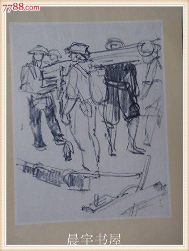 越南南方祖国人民第二集准备出击铅笔画(16开散页1张)图片