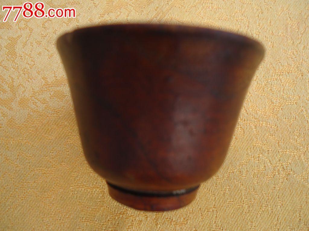 清代木制酒杯