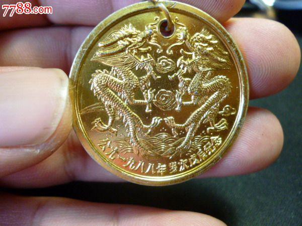中国工商银行--1988年岁次戊辰龙年!丰城县地